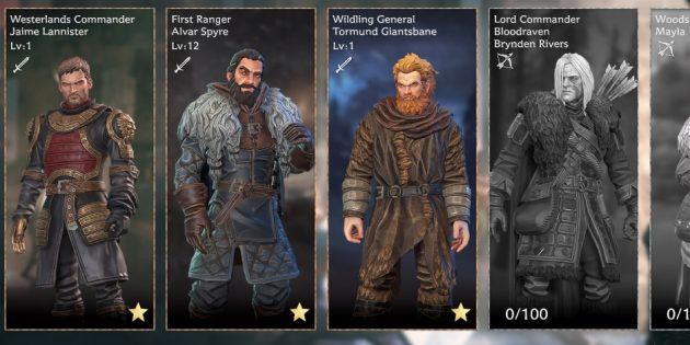 персонажи в мобильной RPG по «Игре престолов»
