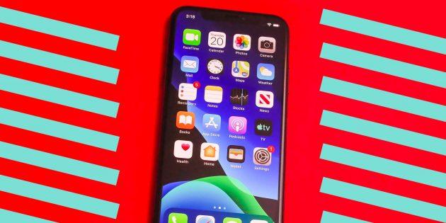Как установить iOS 13 на iPhone прямо сейчас