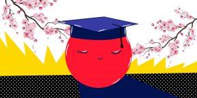 4 причины поехать учиться в Азию