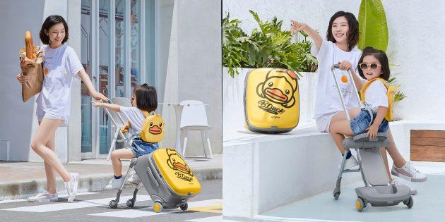 чемодан-коляска Xiaomi для путешествий с ребёнком