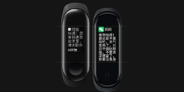 сравнение экранов Xiaomi Mi Band 3 и Mi Band 4