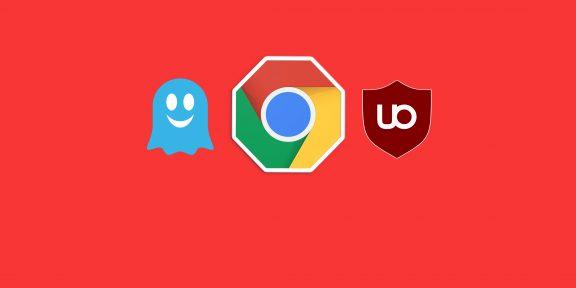 Популярные блокировщики рекламы в Chrome станут бесполезны. А вы ими пользуетесь?