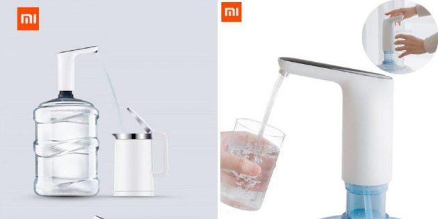 Сенсорный насос Xiaomi