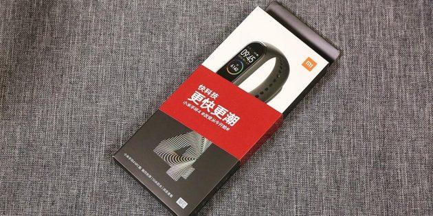 Xiaomi Mi Band 4: упаковка