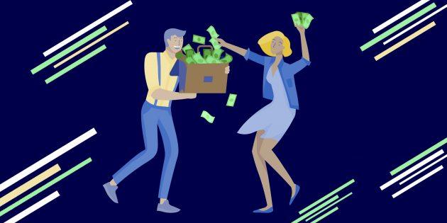 Финансовые привычки в семье
