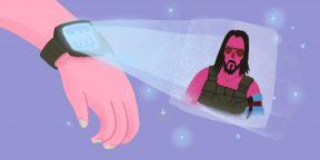 Как поставить анимированного Киану Ривза из Cyberpunk 2077 на циферблат Apple Watch