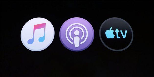 iTunes — всё. Вот что станет с вашей музыкой, фильмами и подкастами на macOS