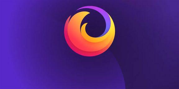 В Firefox нашли серьёзную уязвимость. Скорее обновляйтесь