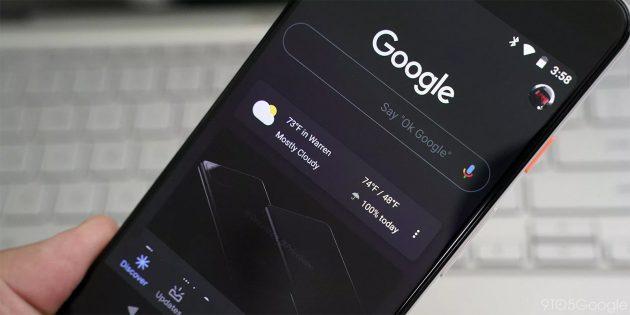 В приложении Google появилась кнопка, которая научит гуглить любого