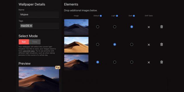 Создание динамических обоев для macOS Mojave