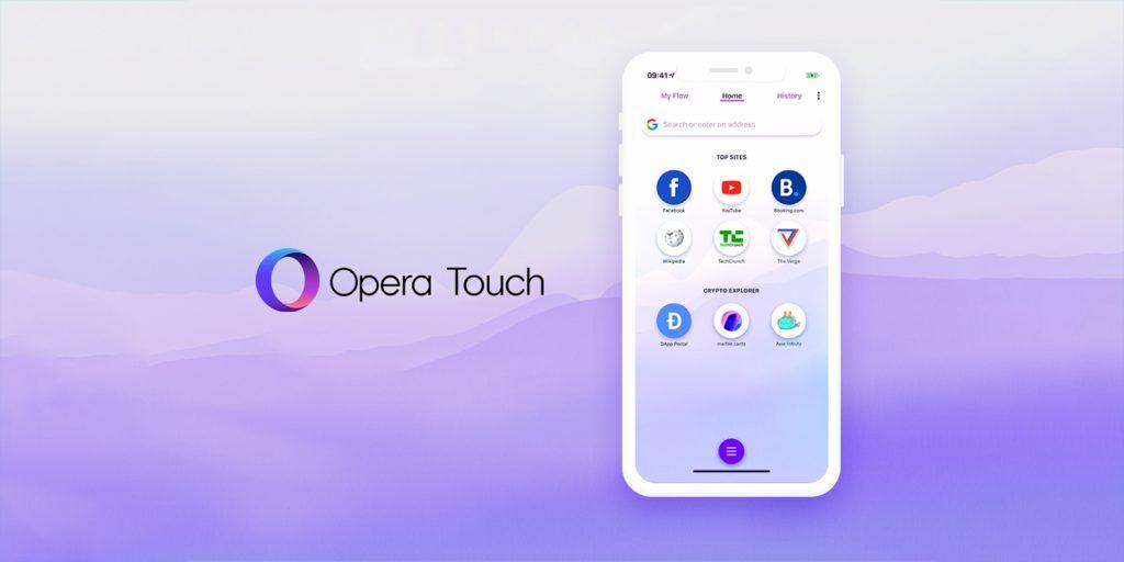Браузер Opera с поддержкой криптовалют теперь есть и на iOS