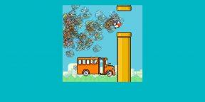 Королевская битва теперь и во Flappy Bird. 100 птичек на одном уровне