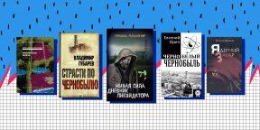 Что почитать, если после сериала «Чернобыль» остались вопросы