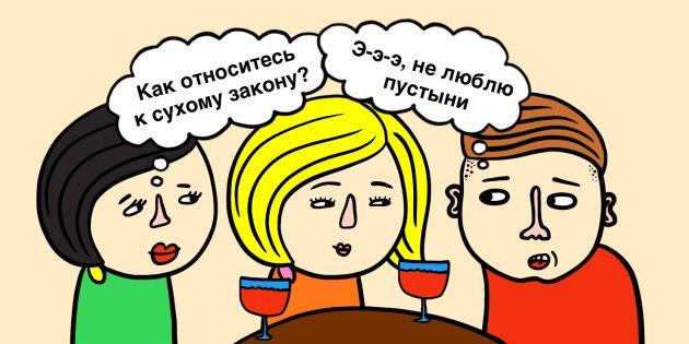 Если подтянуть уровень знаний, вы сможете аргументированно вести беседу с друзьями