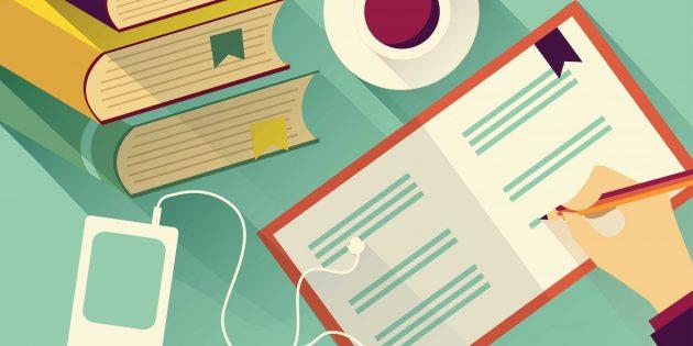 Как бесплатно научиться писать