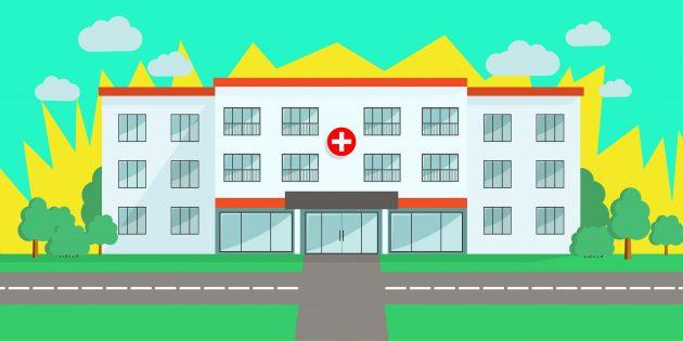 Как обратиться в государственную поликлинику и не страдать
