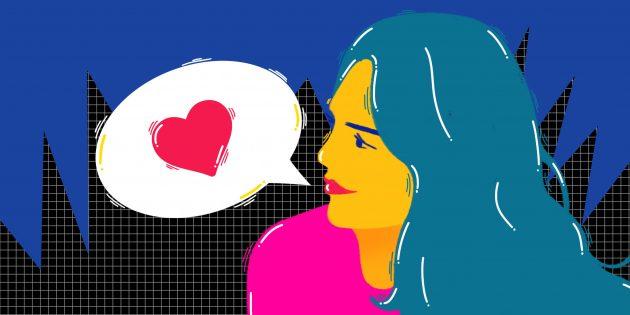Как поддержать беседу, если вы понятия не имеете, о чём речь