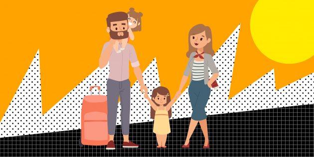 Как путешествовать с маленьким ребёнком, чтобы все были довольны: мастер-класс Академии Лайфхакера