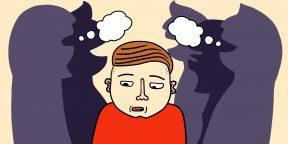 Как перестать чувствовать себя безграмотным