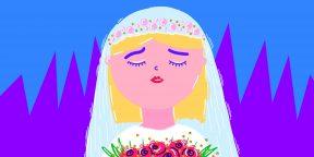 Почему вам не обязательно выходить замуж