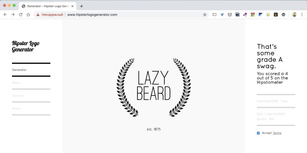 Как создать логотип онлайн на сайте Hipster Logo Generator