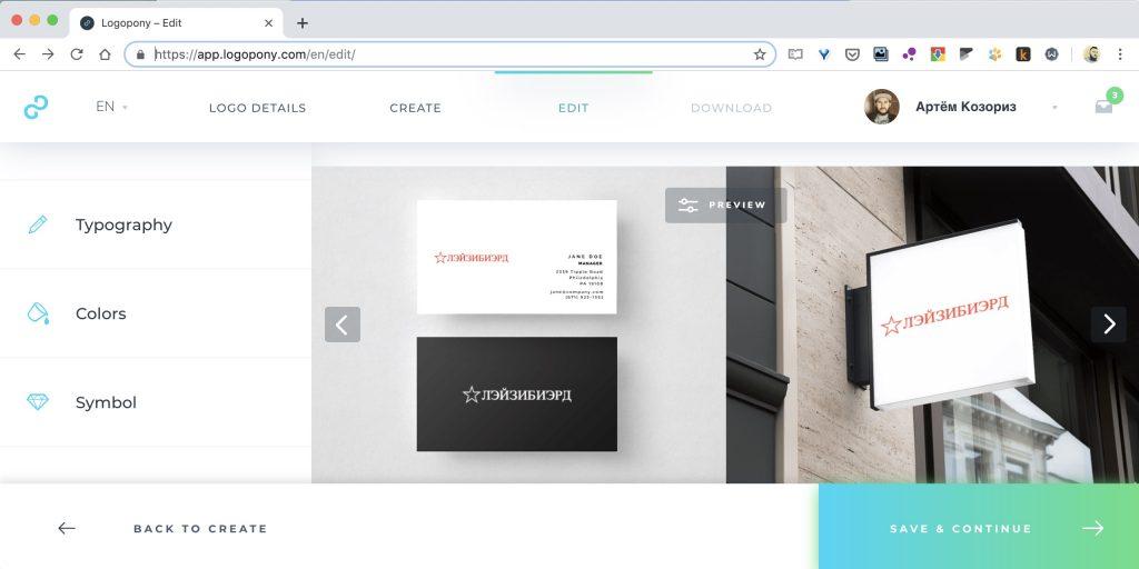 Как создать логотип онлайн на сайте Logopony