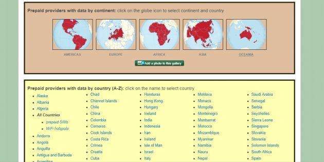 Едете за границу? Этот сайт поможет выбрать подходящий тариф за рубежом