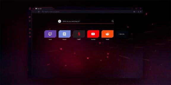 Opera выпустила браузер для геймеров с ограничителем системных ресурсов
