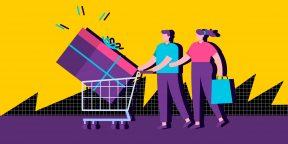 Всё, что нужно знать о совместных покупках