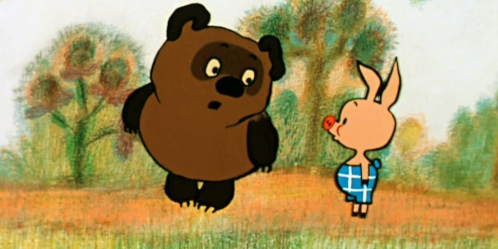 Опрос: ваши любимые советские мультфильмы?