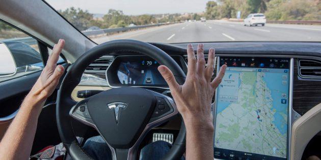 Разработки Маска: беспилотное управление в Tesla