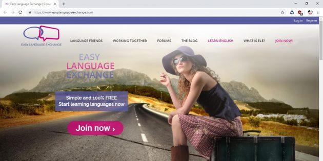 Общаться на английском: Easy Language Exchange