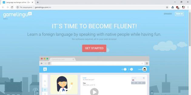 Общаться на английском: Gamelingu