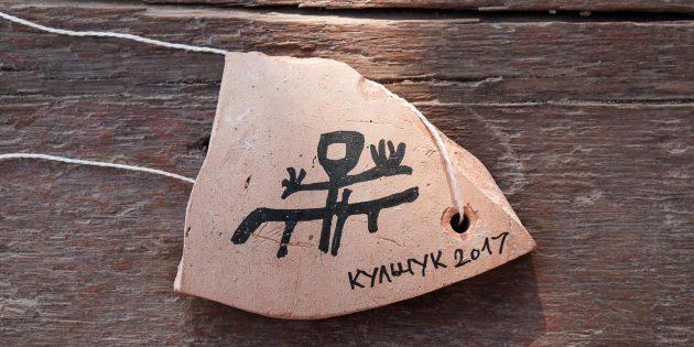 Найденная на раскопках керамика
