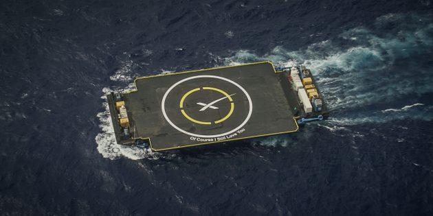 Плавучие платформы SpaceX