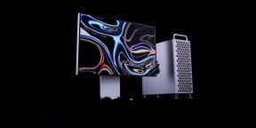 Apple представила совершенно новый Mac Pro с 1,5 ТБ оперативной памяти