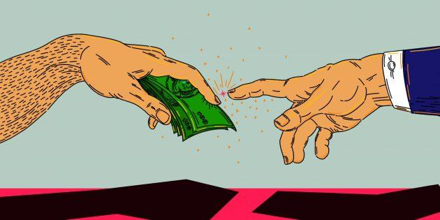 Коррупция: 500рублей тоже взятка