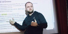 Рабочие места: Максим Ильяхов — редактор и основатель сервиса «Главред»