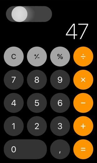 свайп на калькуляторе iOS