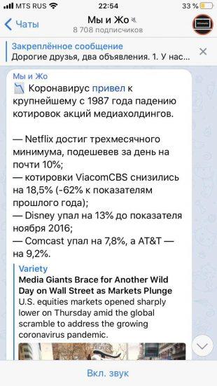 Канал «Медиа и Журналистика»
