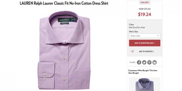 Mainbox: рубашка Ralph Lauren