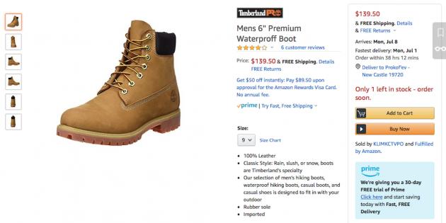 Mainbox: ботинки Timberland