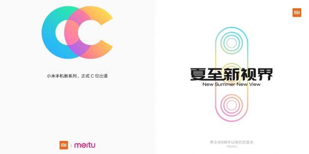 Xiaomi и Meitu запускают CC — новый молодёжный бренд для смартфонов