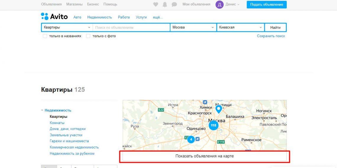 Покупка на Авито: объявления на карте