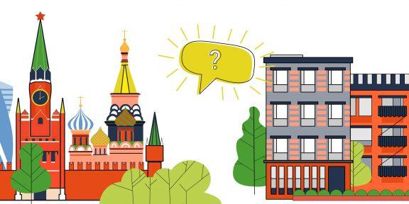 Сколько нужно зарабатывать, чтобы комфортно жить в Москве