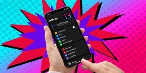Экономит ли тёмный режим заряд смартфона