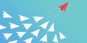 11 лидерских качеств, которые может развить каждый