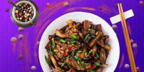 9 рецептов острых баклажанов по-корейски