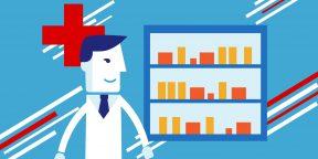 Подкаст Лайфхакера: 11 вещей, которые стоит купить в аптеке здоровому человеку