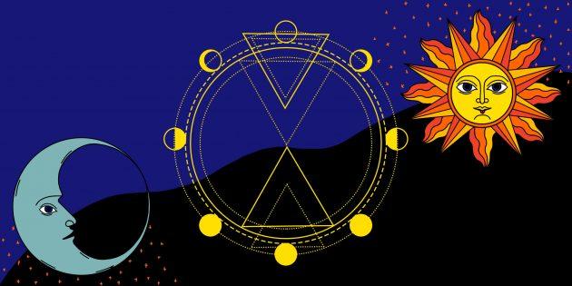 Как пишут гороскопы